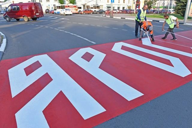 Мэрию Ярославля обязали убрать красно-белый пешеходный переход на площади Волкова