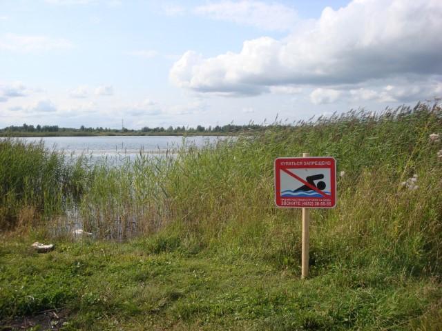 В Ярославле на «диких пляжах» установили дополнительные знаки о запрете купания