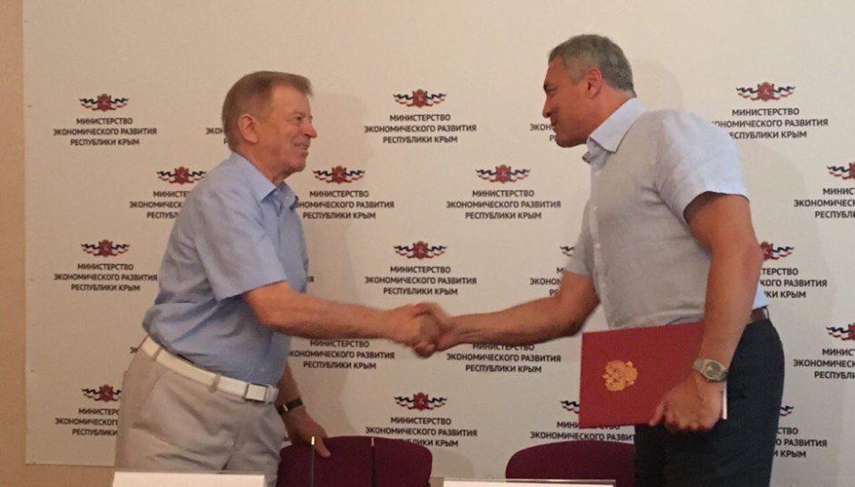 Ярославская компания в Крыму построит четырехзвездочный отель