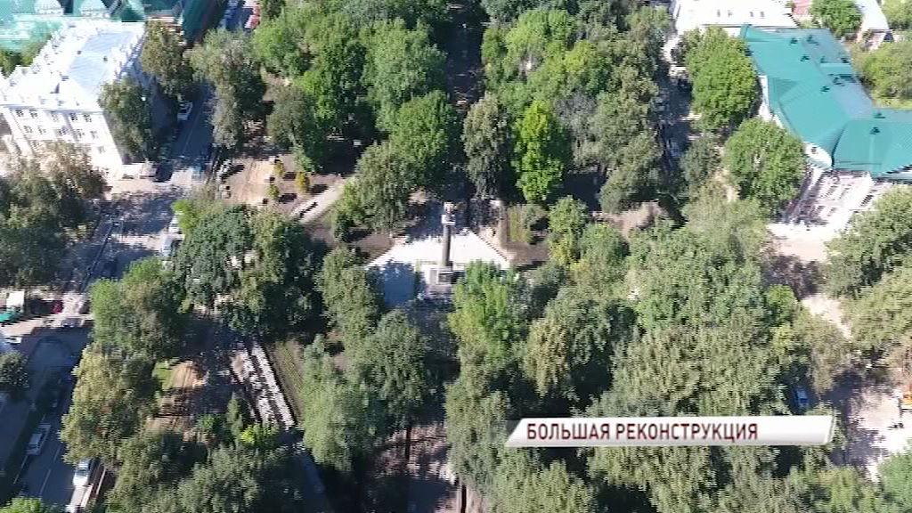 Благоустройство Демидовского сквера: новые деревья и кустарники, уникальные зоны отдыха и необычный фонтан