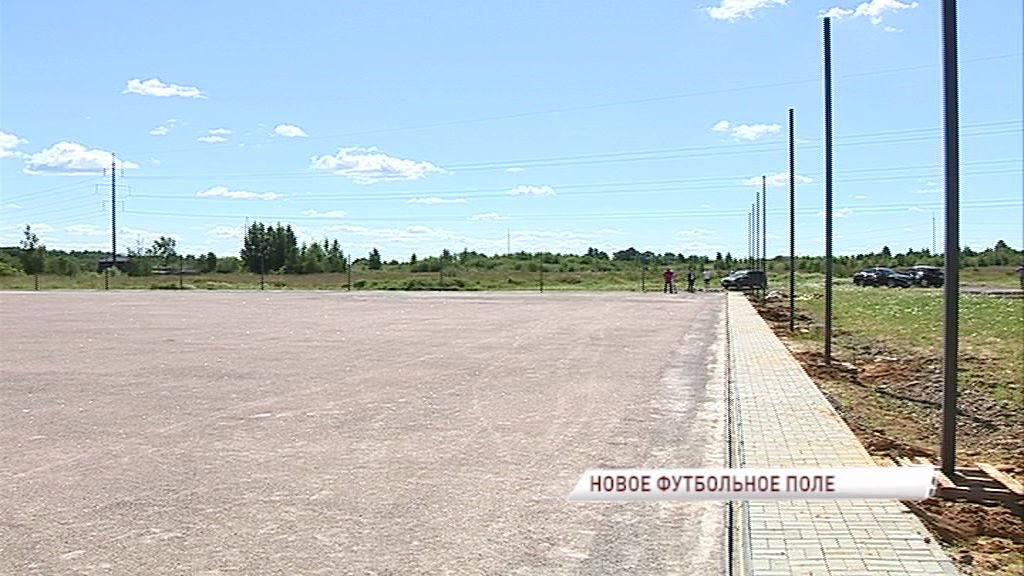 Футбольное поле на деньги ФИФА откроют в Щедрино через месяц