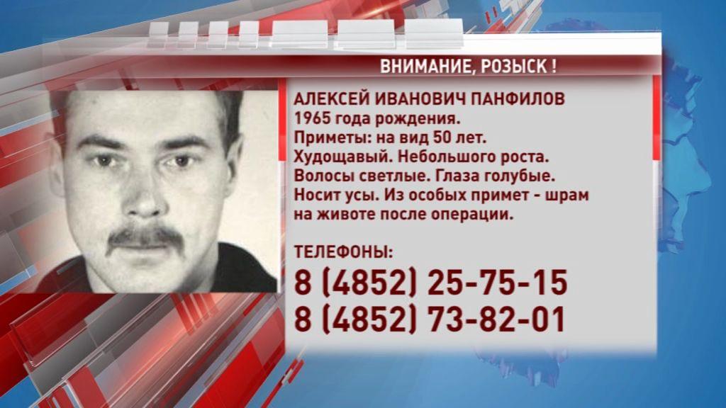 Полиция ищет Алексея Панфилова