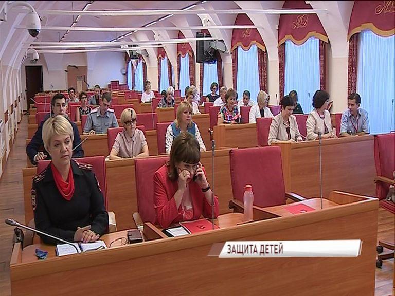 В Ярославле детские омбудсмены ЦФО обсудили вопросы защиты прав ребенка