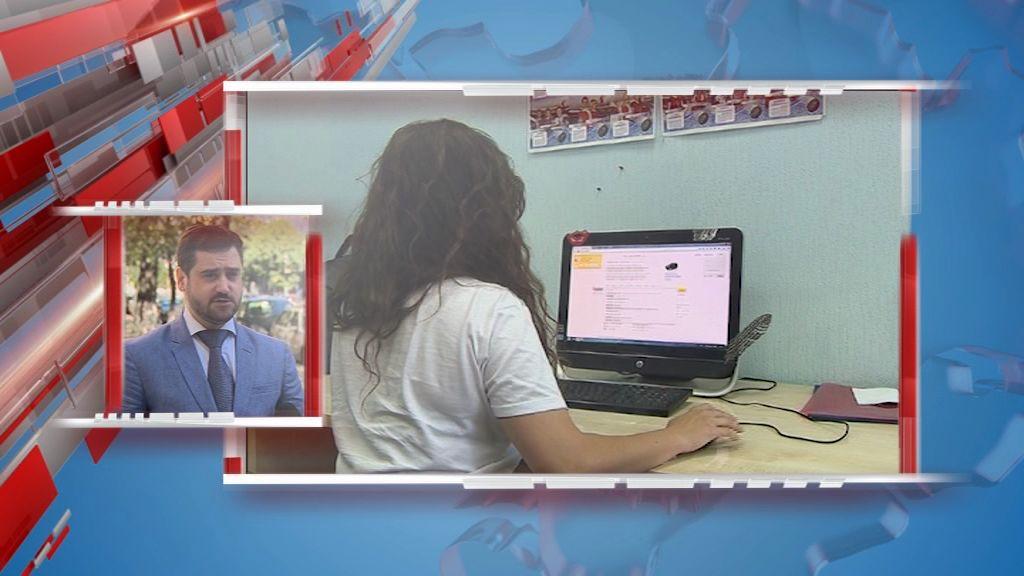 Подать заявление, чтобы проголосовать на губернаторских выборах по месту пребывания, можно теперь через сайт Госуслуг