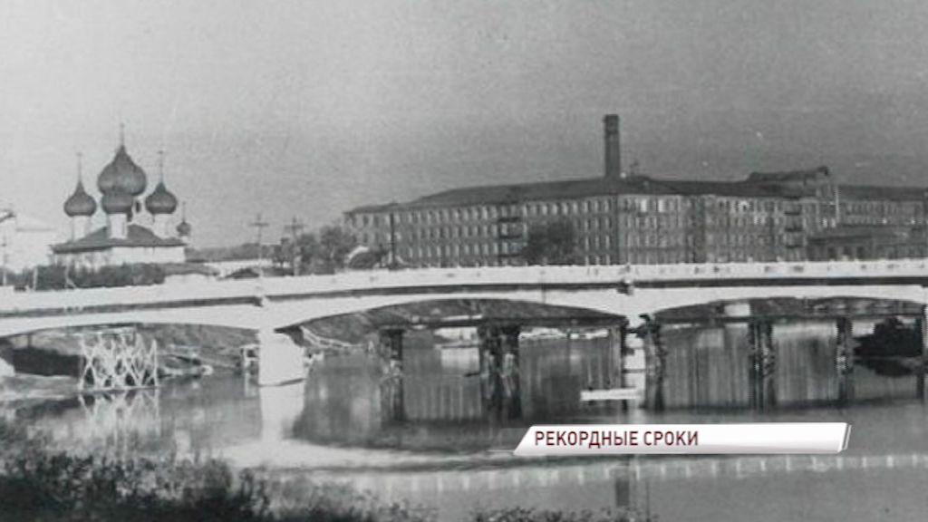 Новый мост через Которосль в Ярославле построят за пять месяцев