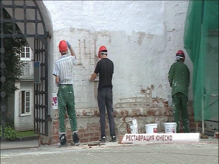 В Ярославском Музее-заповеднике отремонтируют еще несколько объектов