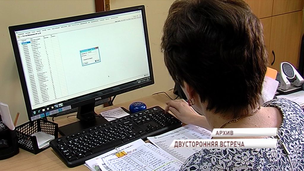 С начала года сотрудники ЯроблЕИРЦ обработали порядка 35 тысяч обращений граждан