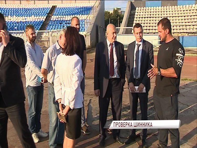 Заместитель министра спорта Павел Новиков проверил реконструкцию стадиона «Шинник»