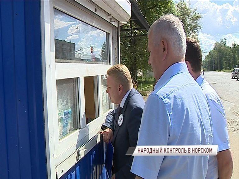 «Народный контроль» решит проблему торговли алкоголем в Ярославле