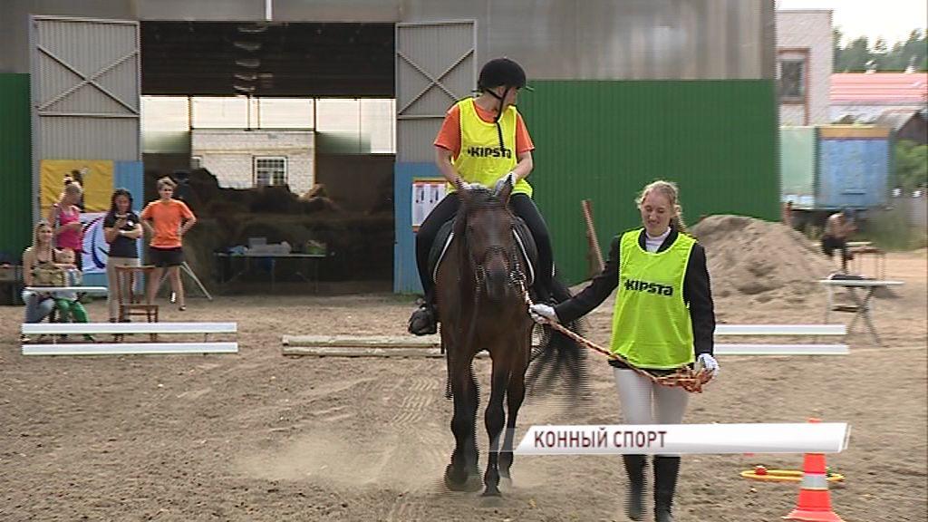 30 участников с ограниченными возможностями посоревнуются в конном спорте