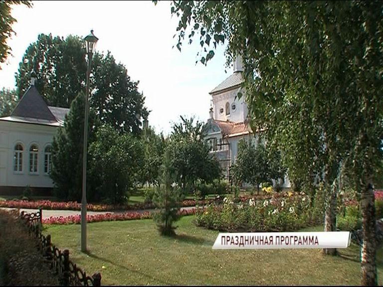 В Ярославле состоится празднование фестиваля искусств «Возрождение»