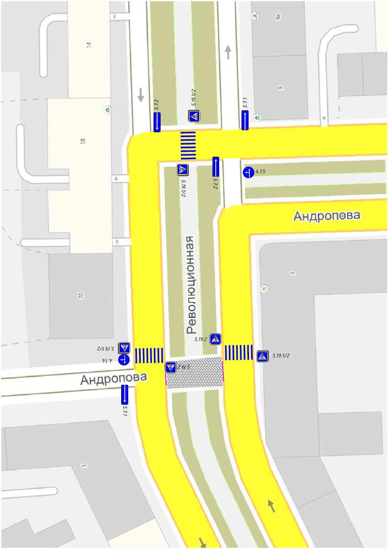Внесены изменения в схему дорожного движения на улице Революционная