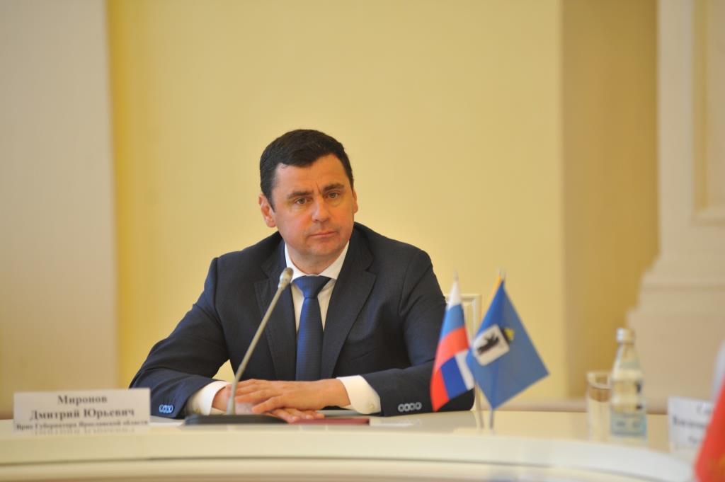 В Ярославле по инициативе главы региона Дмитрий Миронова подписан протокол о намерениях создания Союза городов Золотого кольца