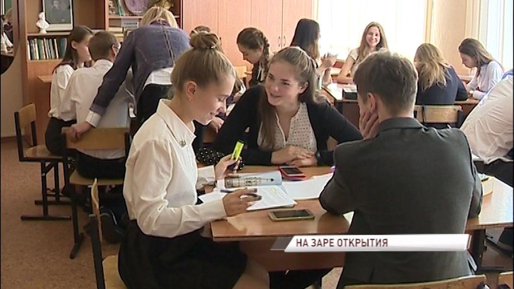 Юные химики и физики проведут настоящие научные опыты вместе с известными российскими учеными