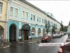 Центр Ярославля остался без электричества