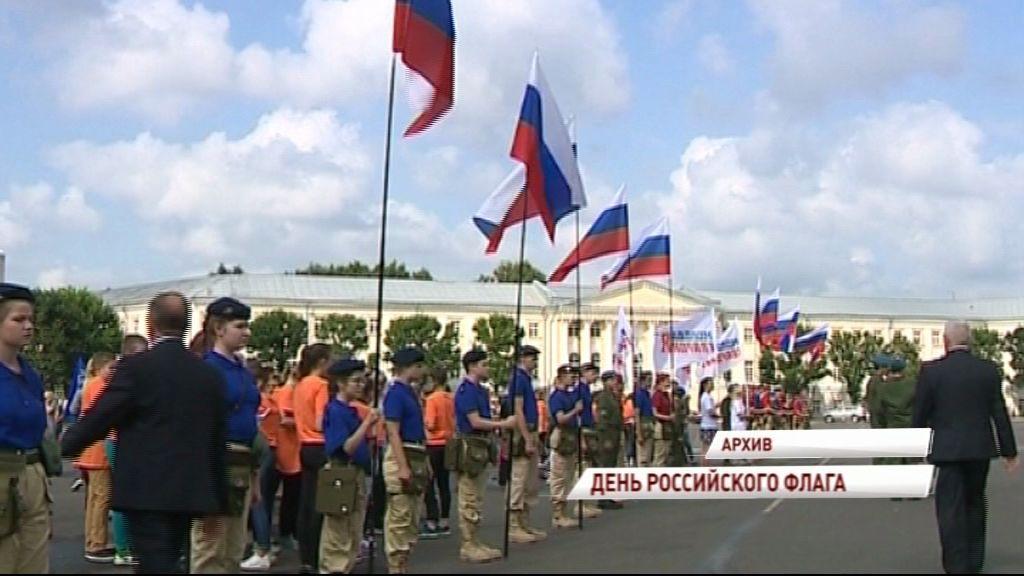 День флага в Ярославле: флэшмобы, мастер-классы и концертные номера