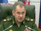 Министр обороны Сергей Шойгу приедет в Ярославль