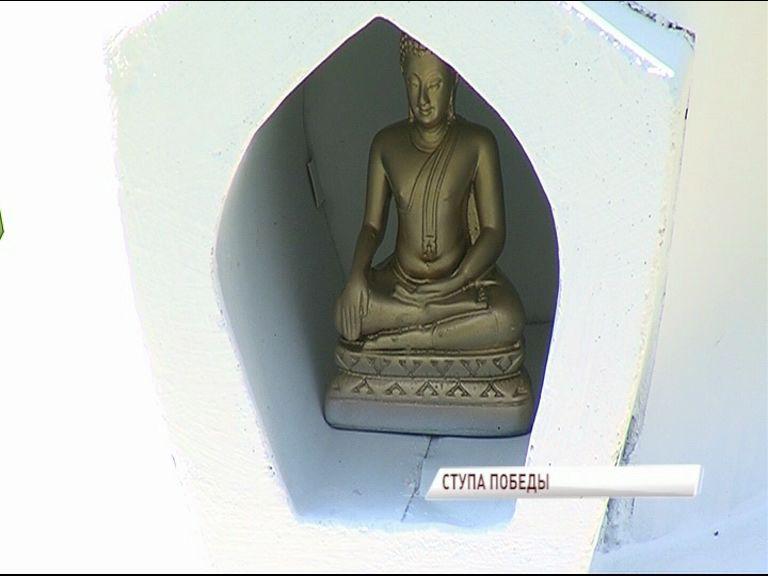 В Ярославле появилось новое архитектурно-скульптурное культовое сооружение для буддистов