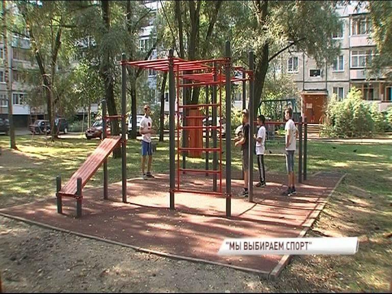В Заволжском районе появилась новая площадка для занятий спортом