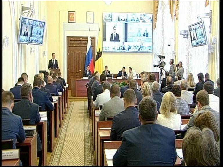 Заседание правительства Ярославской области от 23.08.2017