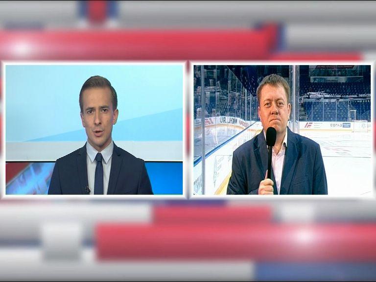 В Ярославле стартует хоккейный сезон