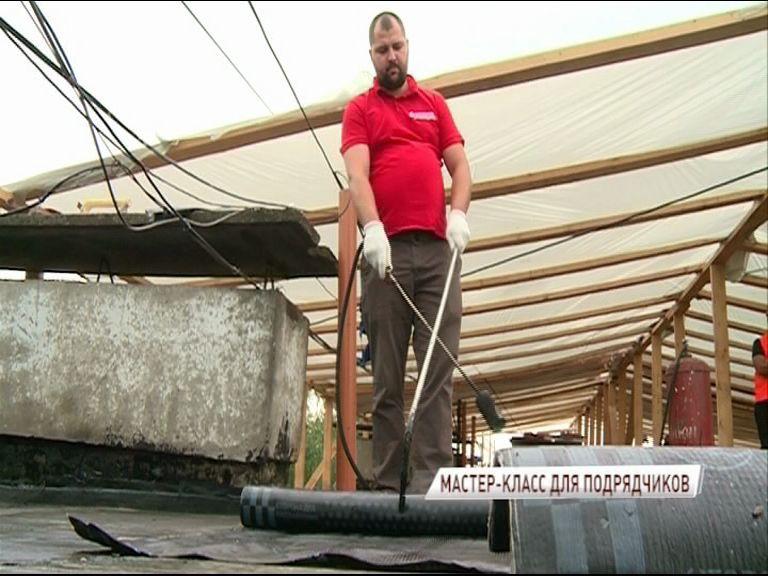 С ярославскими подрядчиками провели мастер-классы по работе с материалами