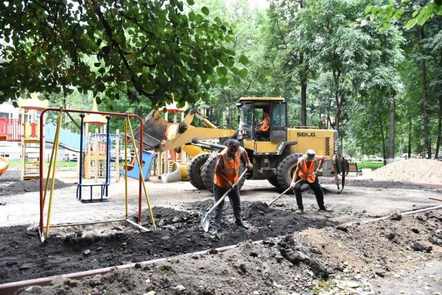 Как изменится Бутусовский парк: детали реконструкции