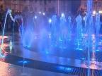 Фонтан на площади Юности отключат на несколько дней