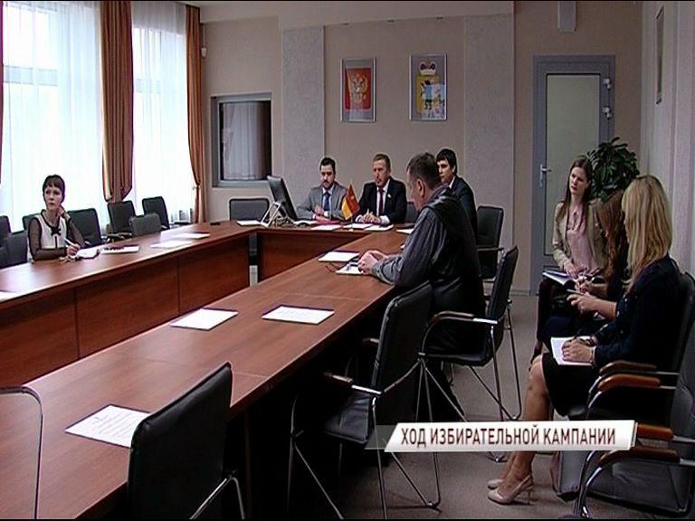 В региональном правительстве состоялось интернет-совещание о ходе избирательной кампании в Ярославской области