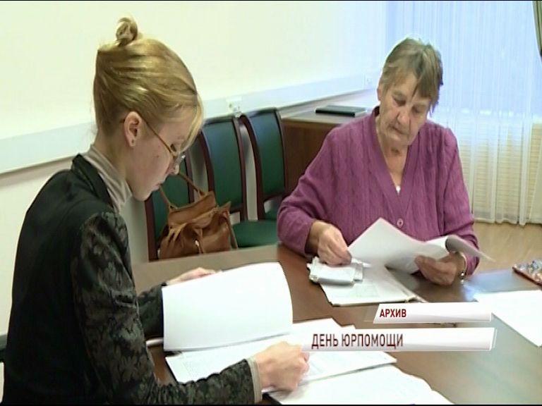 В Ярославе состоялся день бесплатной юридической помощи