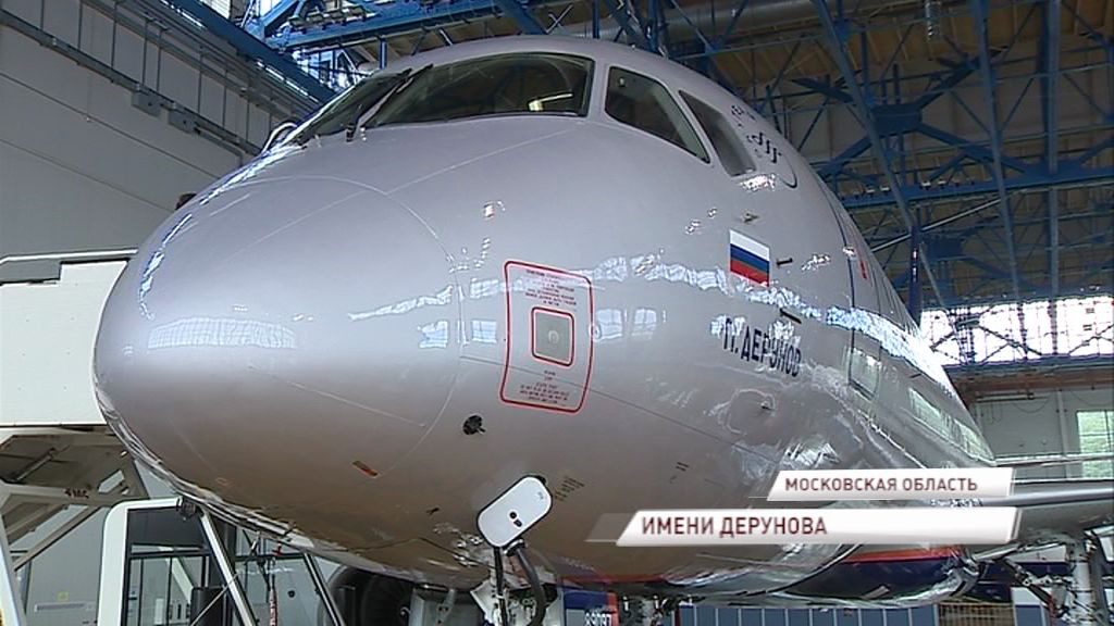 Крупнейшая авиакомпания присвоила имя выдающегося рыбинского авиастроителя первому самолету Sukhoi Superjet 100