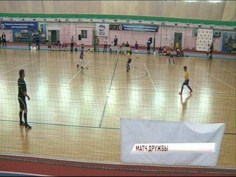В Дни Москвы юные ярославцы обыграли гостей из столицы в мини-футбол