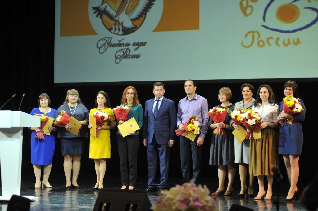 В Ярославле состоялся традиционный августовский педсовет