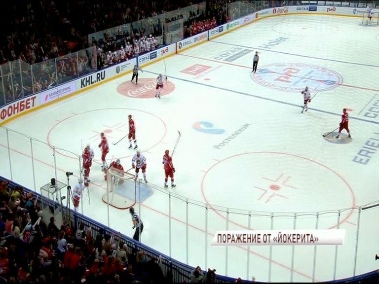 Ярославский «Локомотив» потерпел второе домашнее поражение в новом сезоне