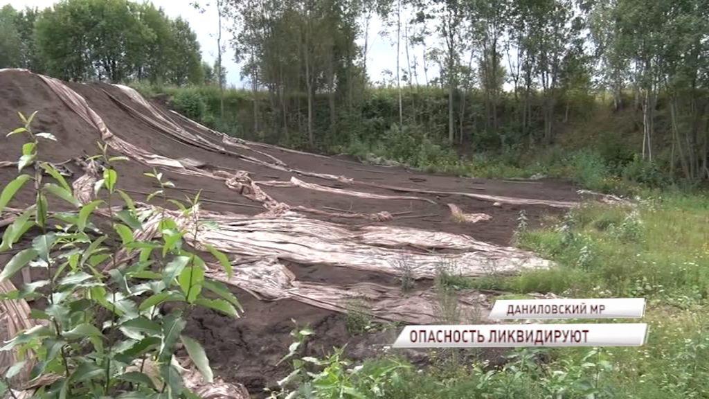 В Даниловском районе начался вывоз производственных отходов с несанкционированных свалок