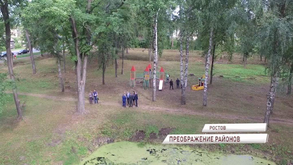Преображение Ростовского района: установили несколько новых контейнерных площадок и благоустроили парк