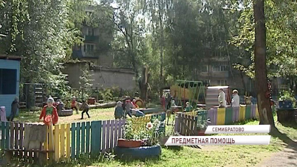 Общественная приемная губернатора помогла решить множество проблем жителей Ростовского района
