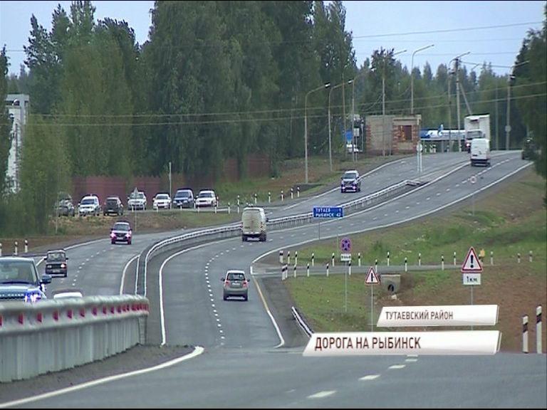 Завершился ремонт дороги «Ярославль-Рыбинск»