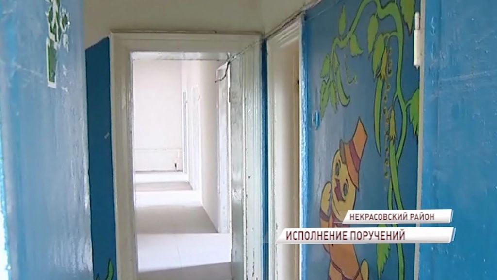 Острая проблема решена: в детском отделении Некрасовской районной больницы завершается капитальный ремонт