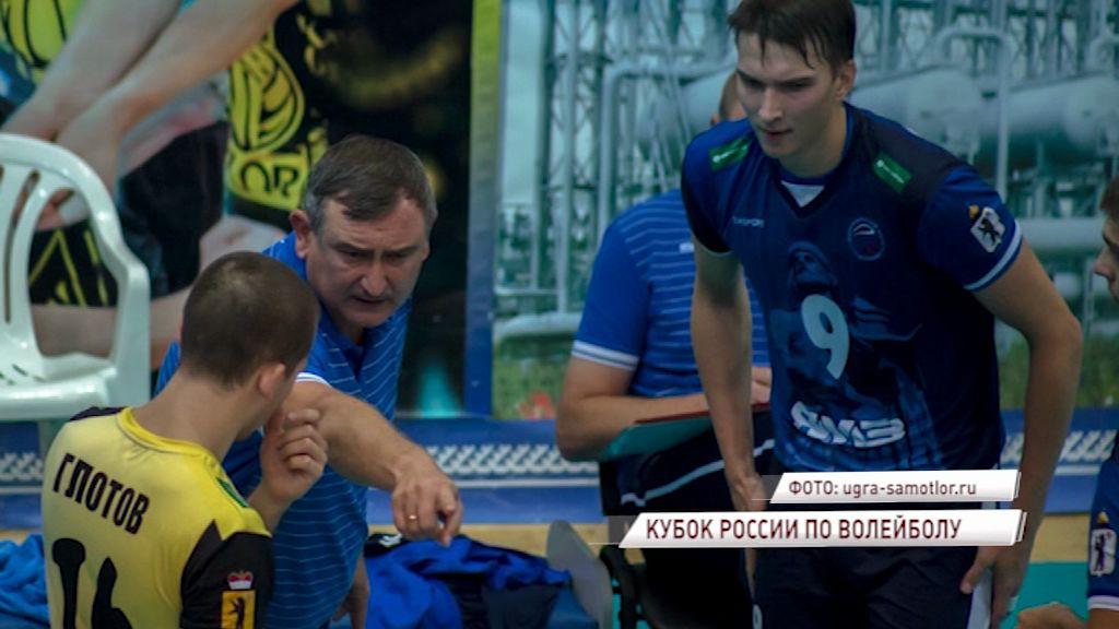 Волейбольный «Ярославич» провел первые матчи в Кубке России