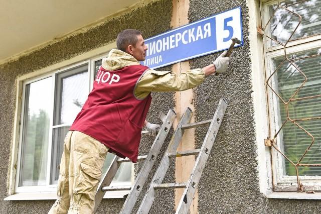 В Ярославле продолжаются работы по замене адресных табличек