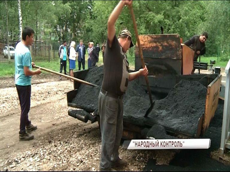 Подрядчик устранит трещины на дороге около одной из ярославских школ