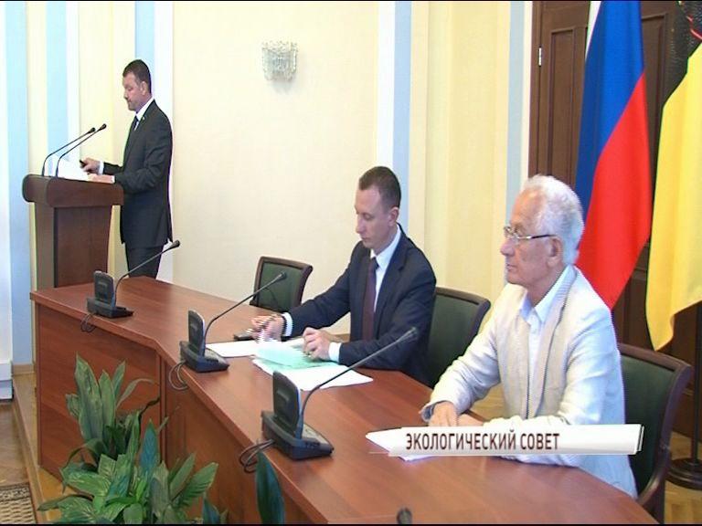 Ярославская область является лидером экологического рейтинга России