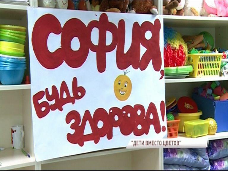 В стенах одной из ярославских школ проведут акцию «Дети вместо цветов»