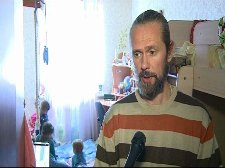 Многодетная семья из Ярославля нуждается в помощи