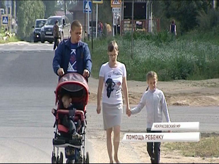 Общественная приемная губернатора помогла многодетной семье с покупкой специальной коляски