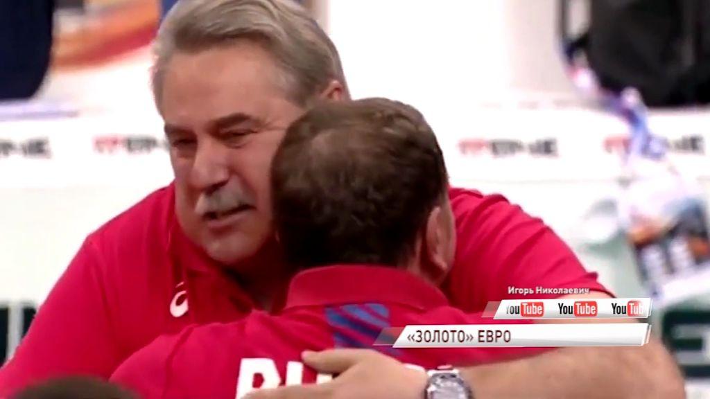 Сборная России по волейболу под руководством Сергея Шляпникова стала чемпионом Европы