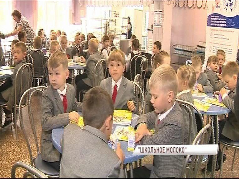 Ученики первых классов будут ежедневно и бесплатно получать дополнительное питание