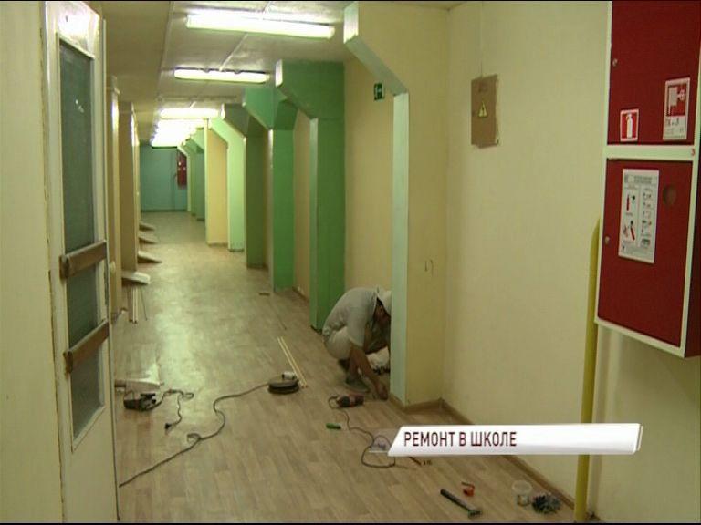 Новый учебный год в школе номер 56 ознаменован новым ремонтом