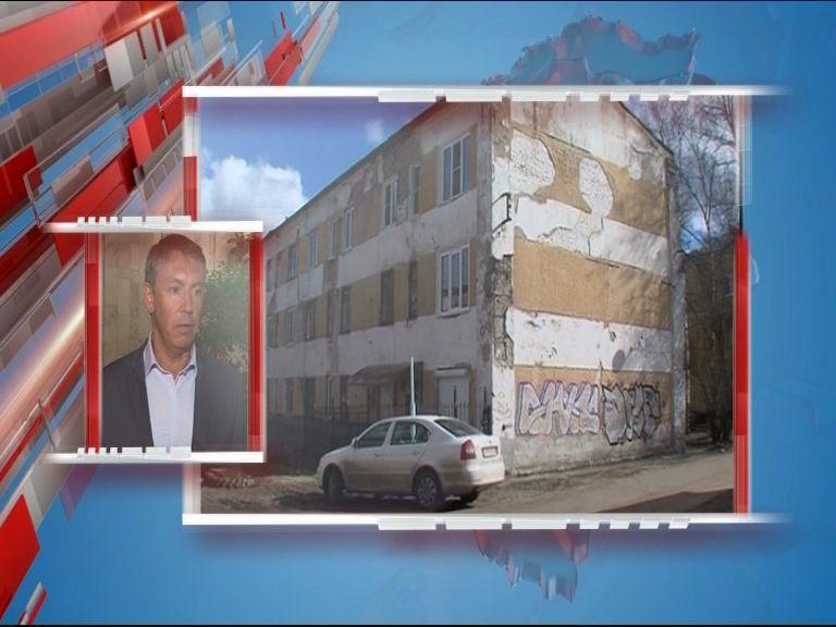 В регионе завершен этап региональной программы по переселению граждан из аварийного жилья